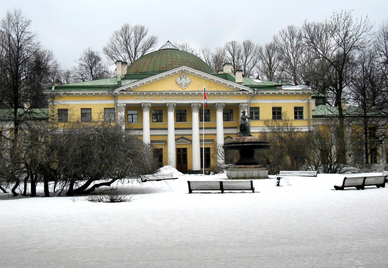 Адрес военно-медицинская академия санкт-петербург Справка освобождение от бассейна Чугунный мост