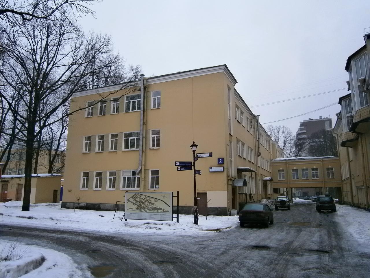 Больница 2 город тюмень официальный сайт