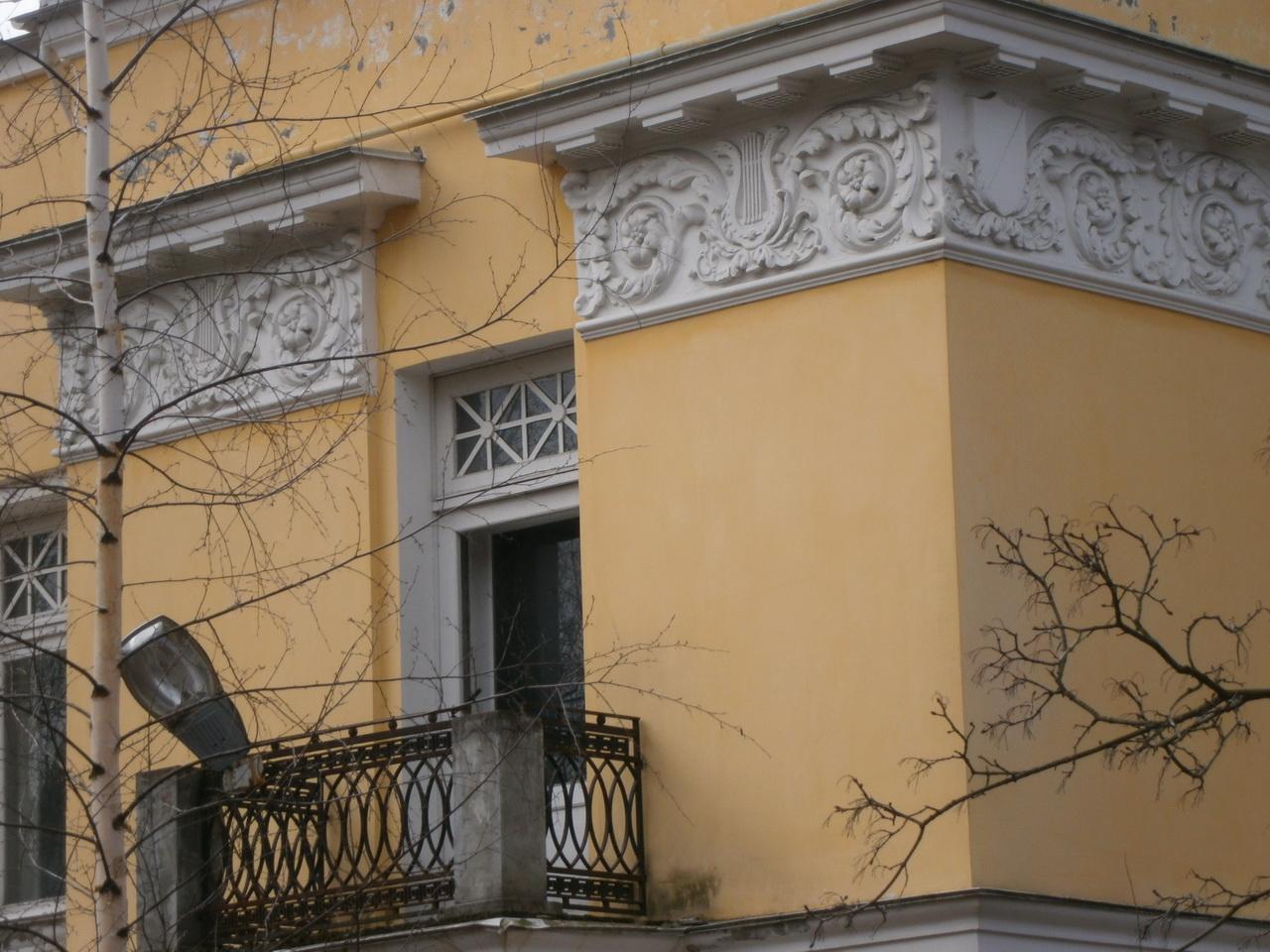 Первая городская больница архангельск справочной телефон