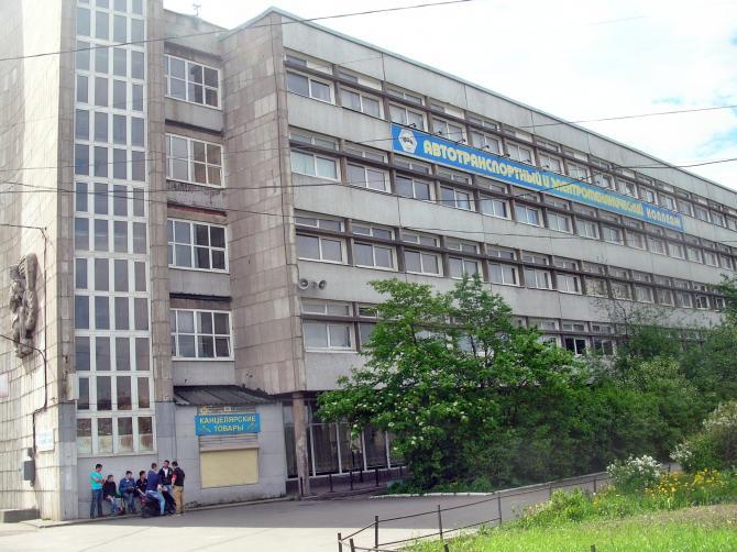 Автотранспорный и электромеханический колледж на ул салова