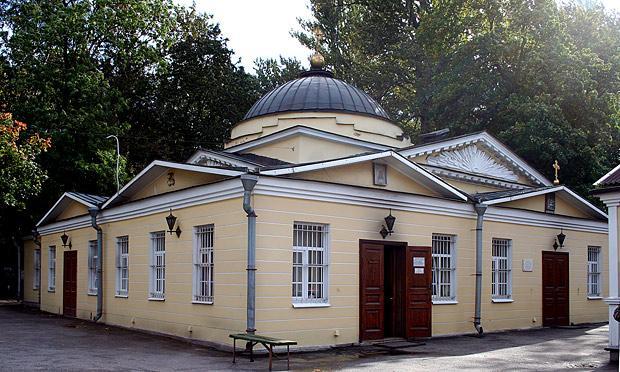 Кировск ленинградская область медицинские центры