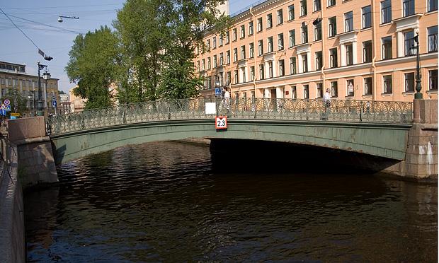 Демидов мост, Архитектор Адам Е. А., Базен П. П., Грибоедова кан ...