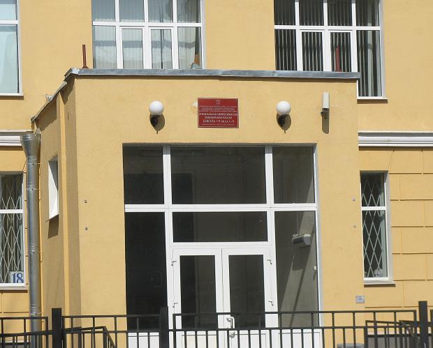 Ветеринарная клиника на стрелковой нижний новгород